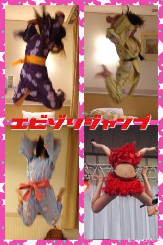 201410111715_3254_iphone.jpg