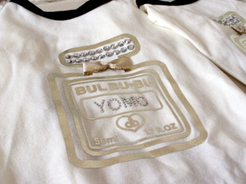 yomotsuku20120225-3.JPG