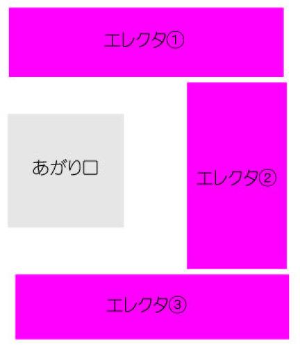 エレクタ設置図.jpg