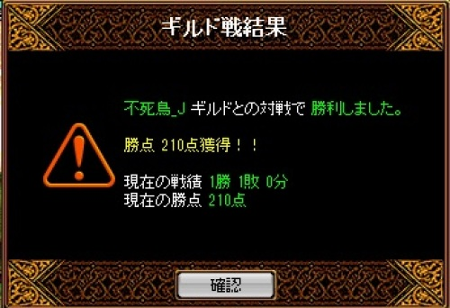 RedStone 13.08.26[01].jpg