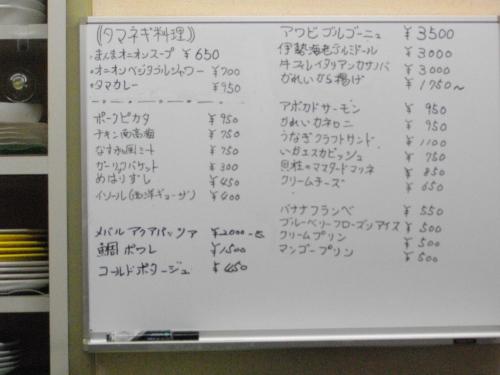 IMGP7762.JPG