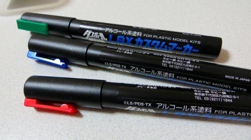 canon powershot sx260 hs ファームウェア