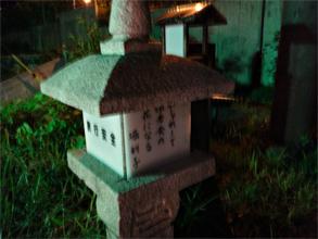 蔵王191.jpg
