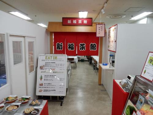 新福16102801.JPG