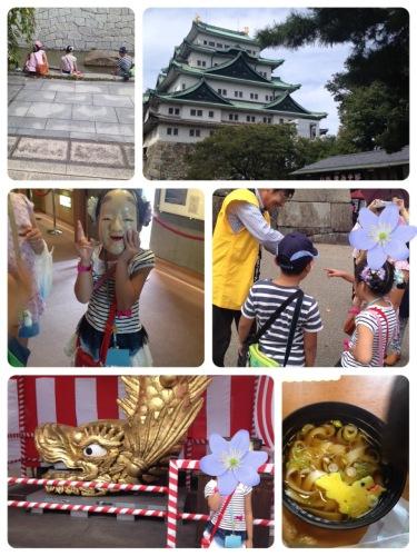 201410050613_2167_iphone.jpg