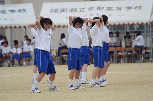 2013年京都高校体育祭 1875.jpg