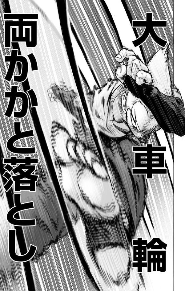 【ワンパンマン】サイコスの能力や戦闘力 ...