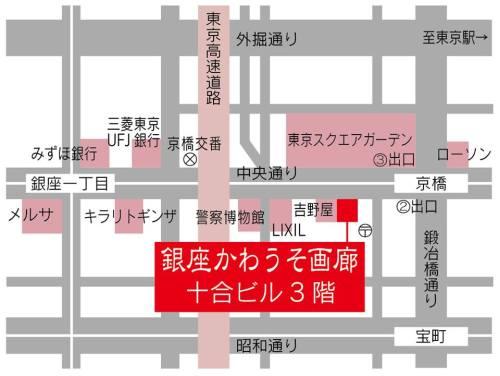 280423 銀座かわうそ画廊マップ.jpg