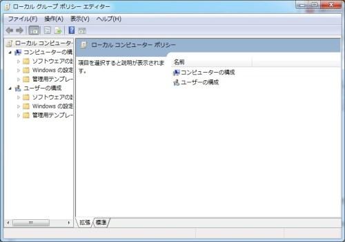 2012-5-28_17-8-56_No-00.jpg