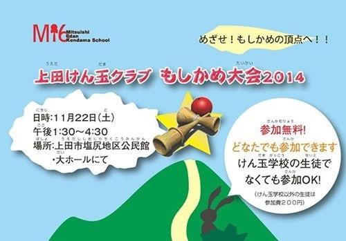 26-11-12-1.jpg