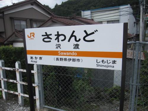 IMG_3202.JPG