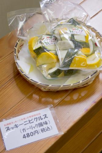 3-20130724-_MG_しんこやふじ田商品2.jpg