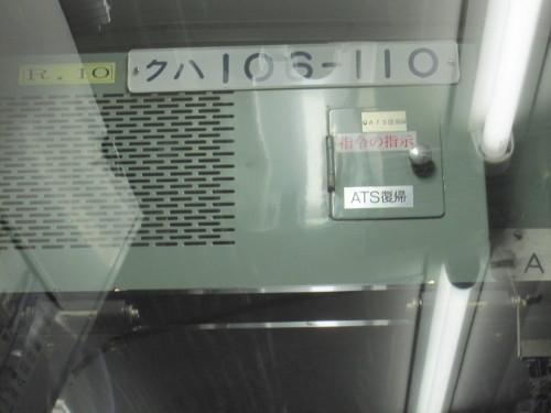 IMG_7757.JPG