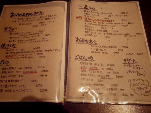 sm-menu.jpg