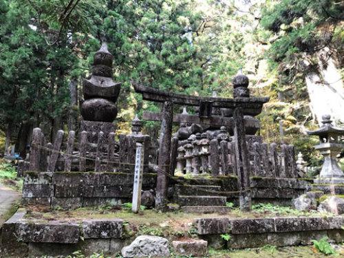 毛利家のお墓
