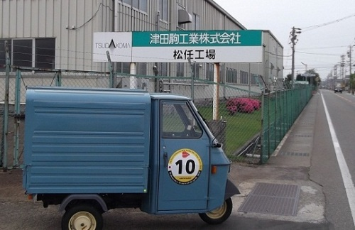 2012_0603輪島0001.JPG