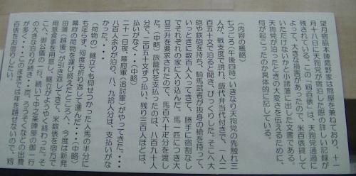 PIC_0761.JPG