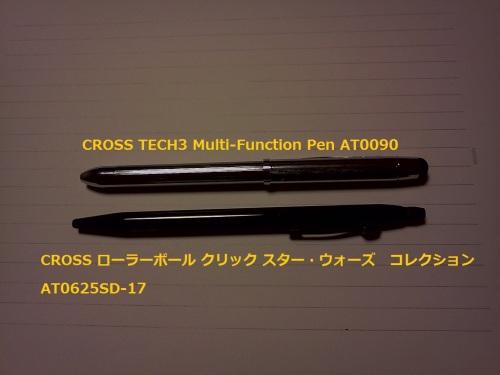 AT0090_AT0625SD-17比較