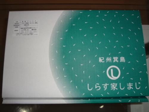 シラス (1).JPG