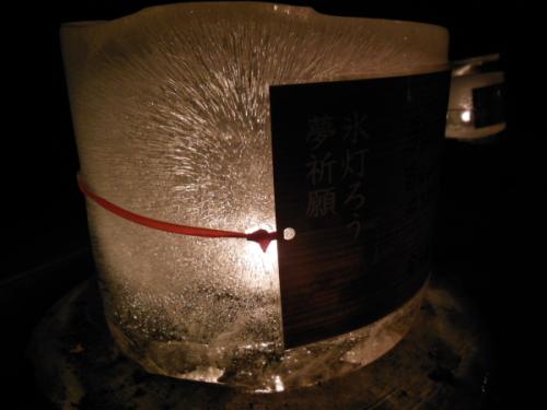 鹿教温泉湯07.JPG