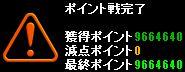 P戦(夢と希望