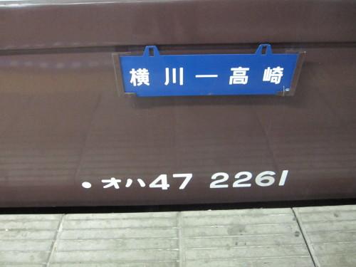 IMG_6844.JPG