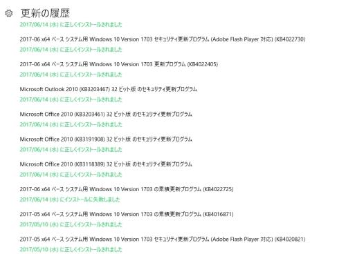 KB4022725更新1.jpg