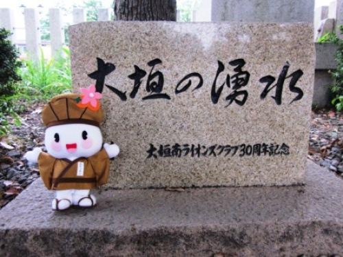 7 3大垣の湧水1.JPG