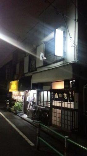 201701_大森・つかさ.jpg