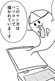 メイキング_01_low.jpg