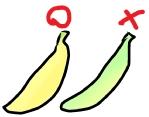 よそのバナナが青すぎる.jpg