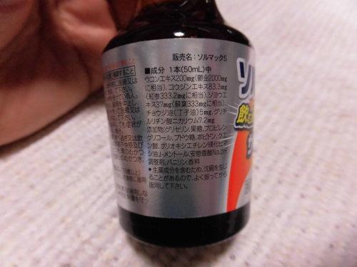CIMG3471.JPG