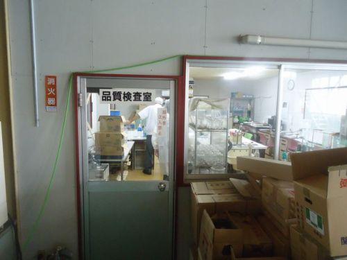 ガラスびん031.JPG
