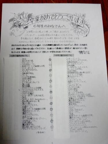 P1060738.JPG