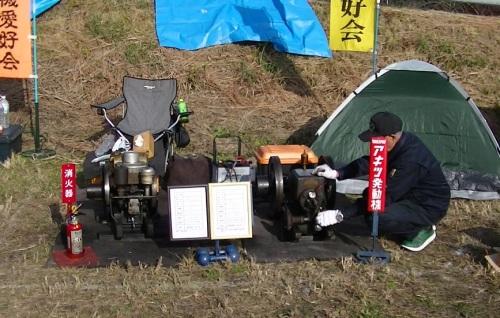 PIC_0589.JPG