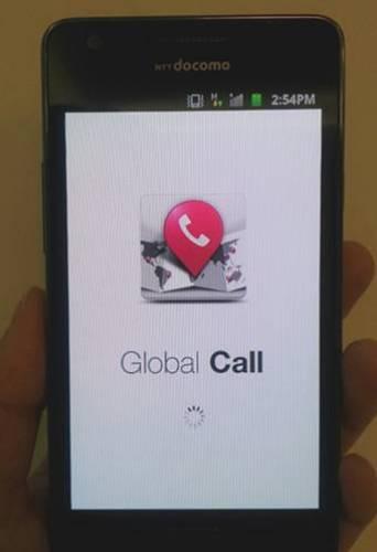 国際電話アプリ グローバル・コール