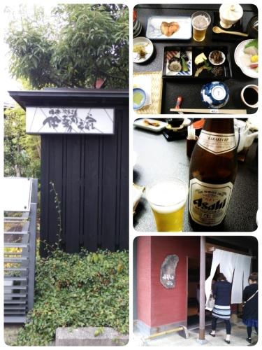 2014-09-20-18-10-53_deco.jpg