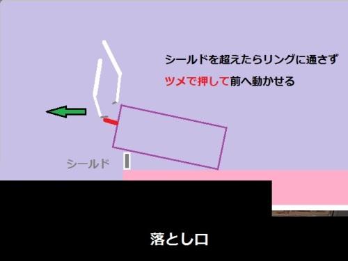 別フォト-49.jpg