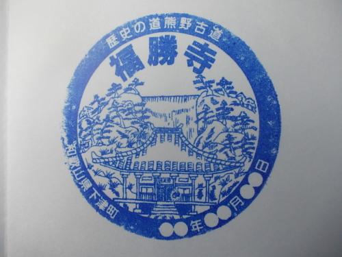 ノリの地元探索日記(時々デジカメ侍ノリの進!)