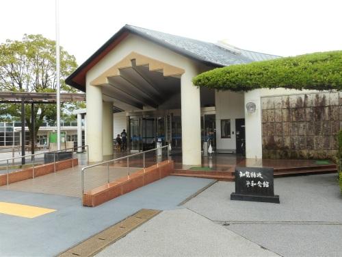知覧特攻平和会館(鹿児島・南九州市)