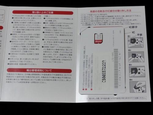 ギーゼッケ アンド デブリエント - Giesecke+Devrient - JapaneseClass.jp