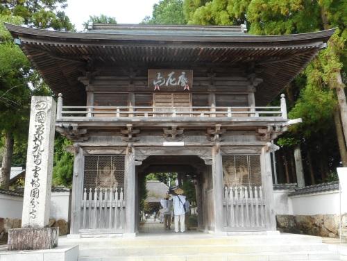 土佐国分寺(高知・南国市)