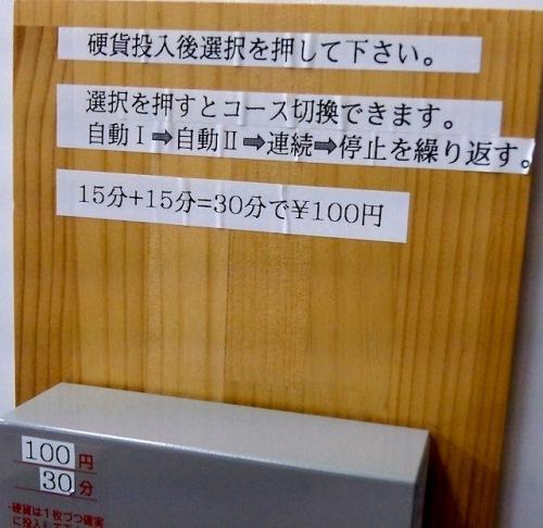 145_4480.JPG
