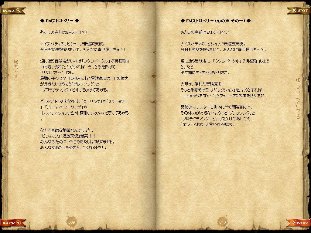 9、10ページ