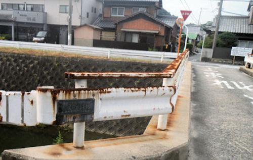 八王子9清水橋.JPG