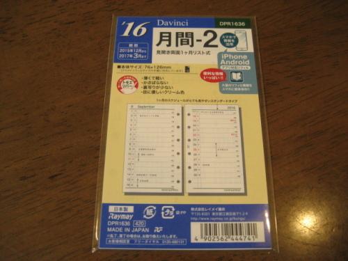 IMG_6118.JPG
