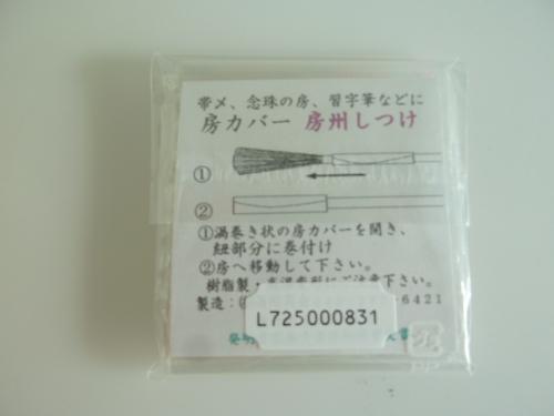 P1150072.JPG