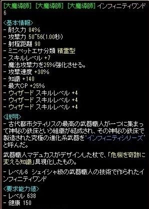 RedStone 14.11.05[03](V.2014_11_05__12_11_56).jpg