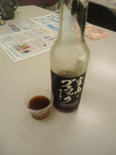 ガラスびん114(冨山ブラックサイダー).JPG
