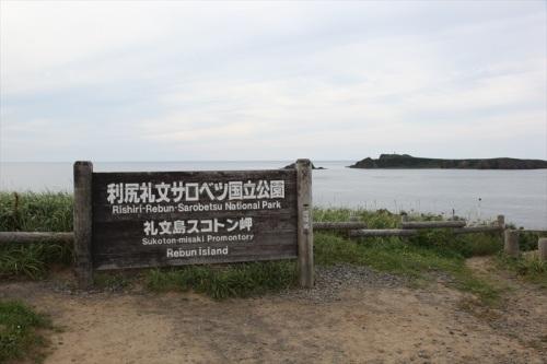 IMG_9614_R.JPG